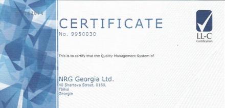 en_ISO 9001 სერტიფიკატი